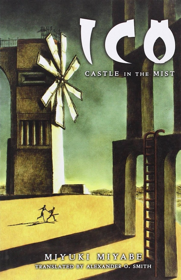 Ico Castle in the Mist book