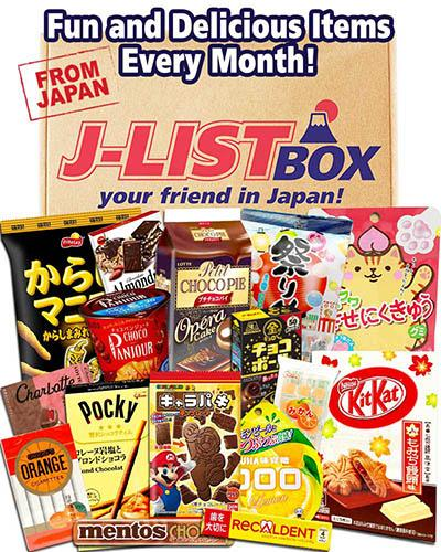 J-List snack box DX December 2017 Holiday Gift Guide