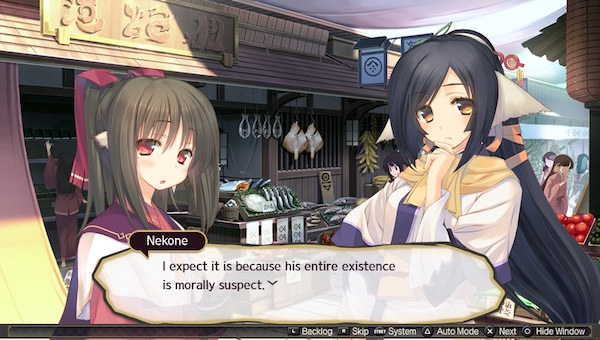 Utawarerumono: Mask of Deception screenshot