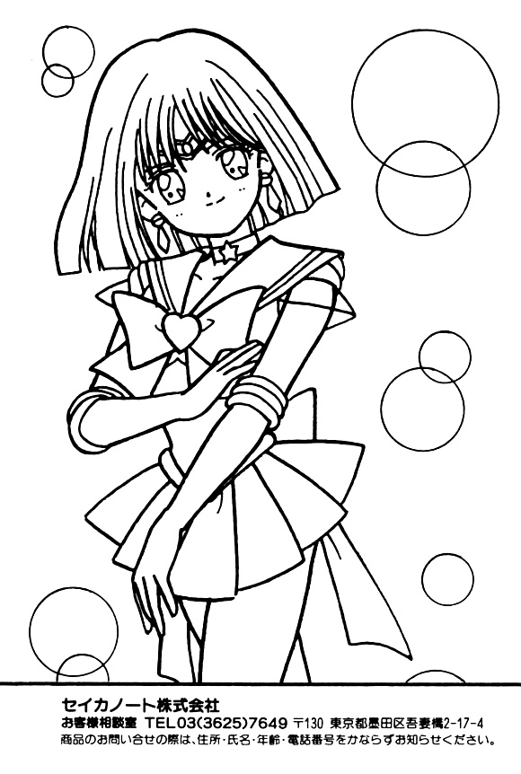 Sailor Moon Sailor Stars coloring book Sailor Saturn