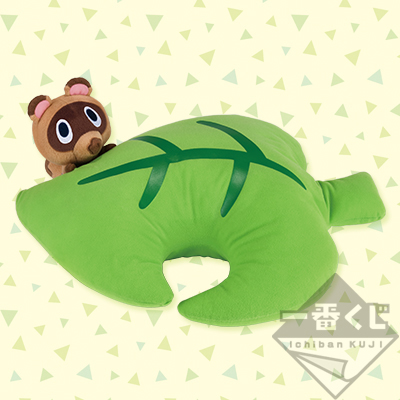 Animal Crossing Ichiban Kuji pillow