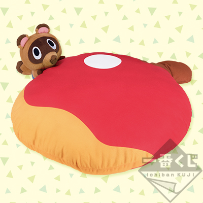 Animal Crossing Ichiban Kuji pillow 2
