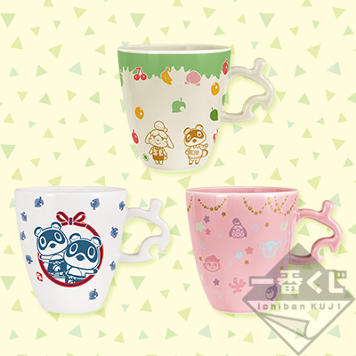 Animal Crossing Ichiban Kuji mugs