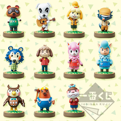 Animal Crossing Ichiban Kuji amiibo