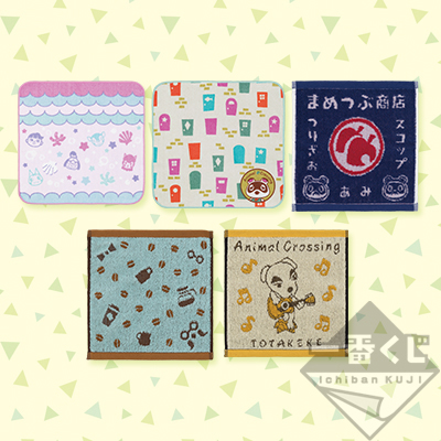Animal Crossing Ichiban Kuji hand towels
