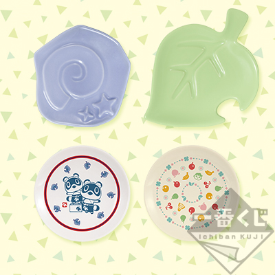 Animal Crossing Ichiban Kuji plates