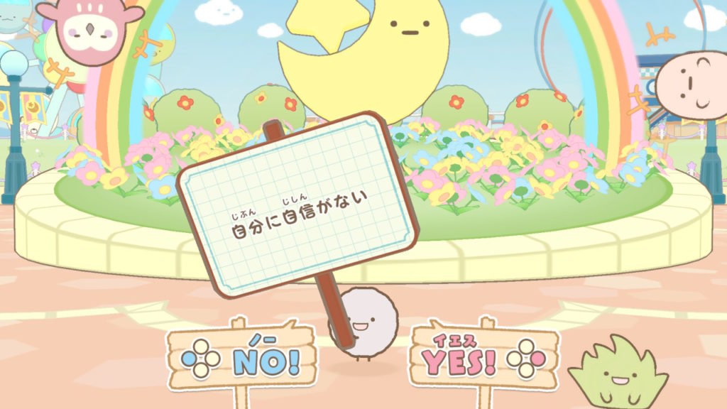 Sumikko Gurashi: Sumikko Park e Youkoso Review screenshot 4