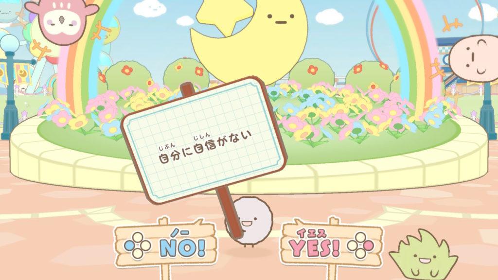Sumikko Gurashi: Sumikko Park e Youkoso Review screenshot 4
