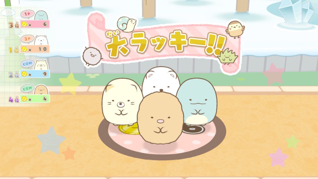 Sumikko Gurashi: Sumikko Park e Youkoso Review screenshot 2