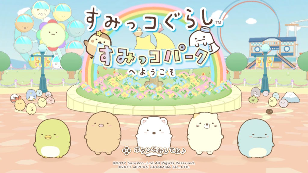 Sumikko Gurashi: Sumikko Park e Youkoso Review screenshot 1