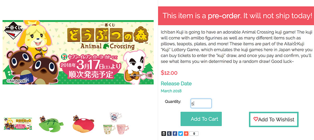 How to Use Aitai Kuji to Purchase Japanese Kuji Items screenshot 2
