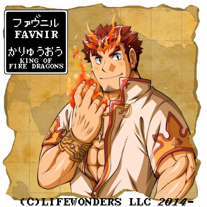 Fantastic Boyfriends Fafnir