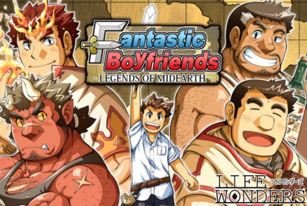 Fantastic Boyfriends key art
