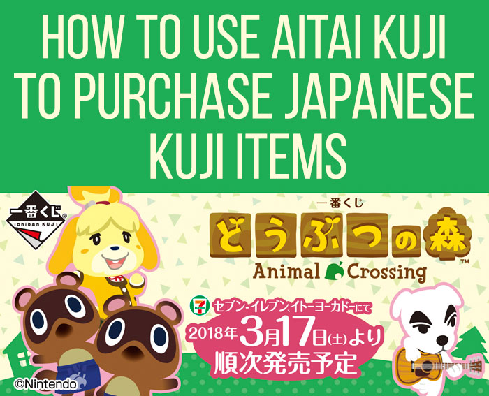 How to Use Aitai Kuji to Purchase Japanese Kuji Items