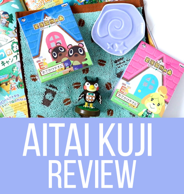 Aitai Kuji Review Animal Crossing Kuji