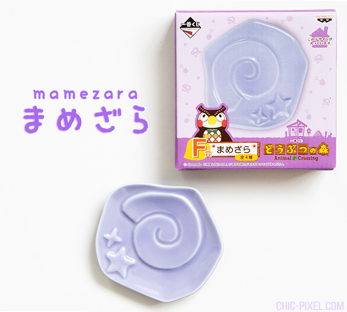 Animal Crossing Ichiban Kuji Fossil Plate