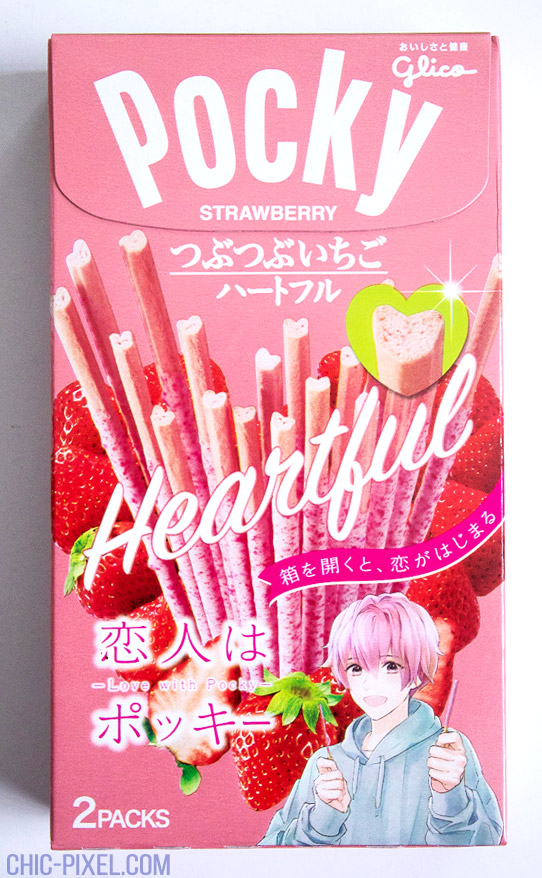 Love with Pocky Heartful Pocky