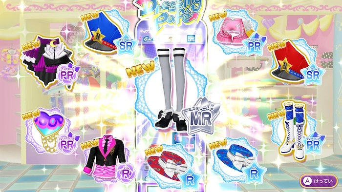 PriPara All Idol Perfect Stage review screenshot 3