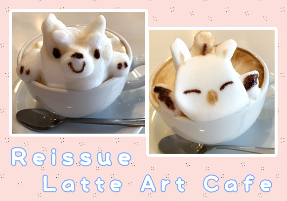 Reissue Latte Art Cafe in Harajuku