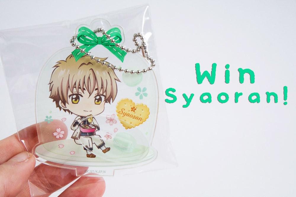 Cardcaptor Sakura Flower Garden Cafe Syaoran acrylic charm giveaway