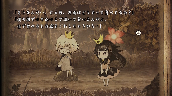 Liar Princess and Blind Prince review screenshot 2