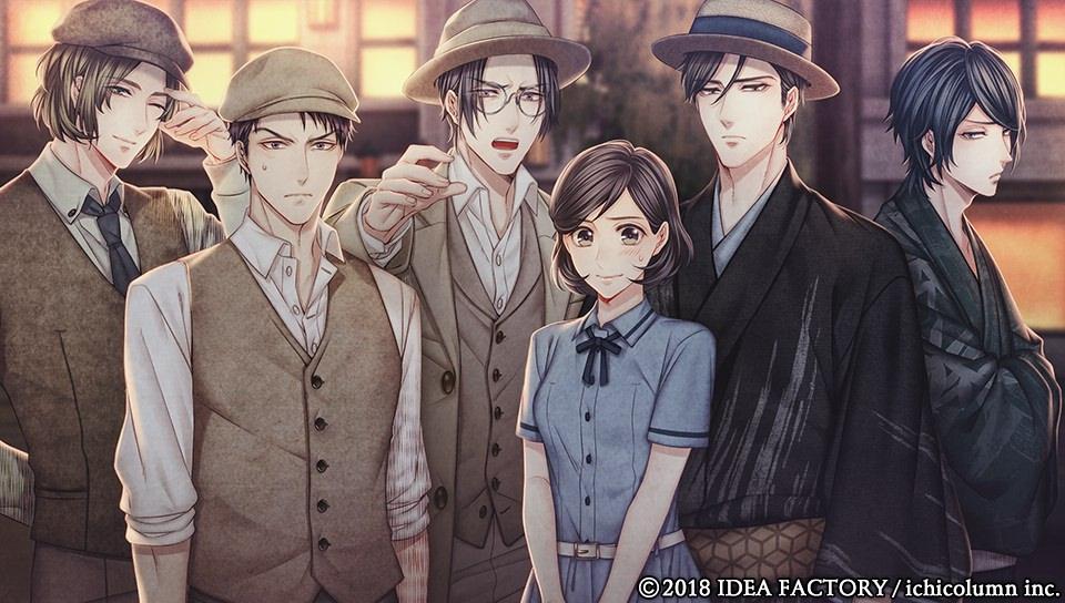 Tengai ni Mau Iki na Hana screenshot 7