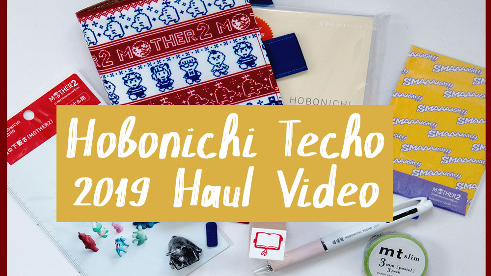 Hobonichi Techo 2019 Haul Video