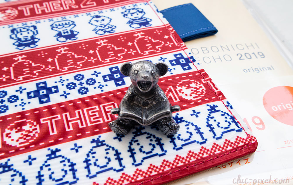 Earthbound Hobonichi Techo 2019 haul Chic Pixel bear | Chic