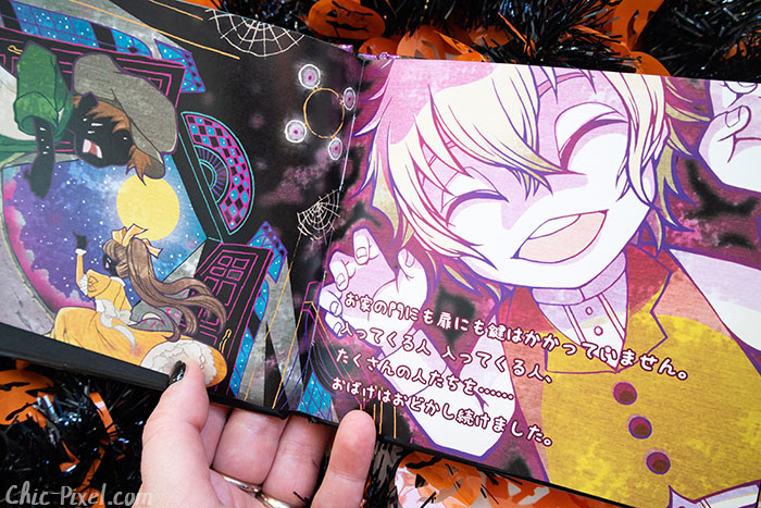 Halloween otome drama CD book inside