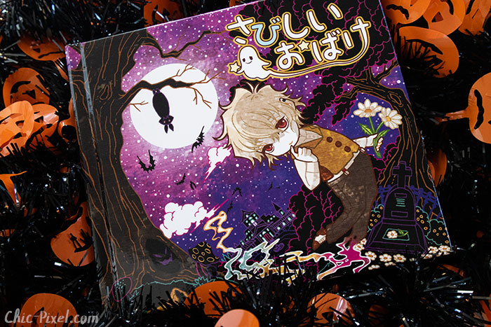 Halloween otome drama CD book cover