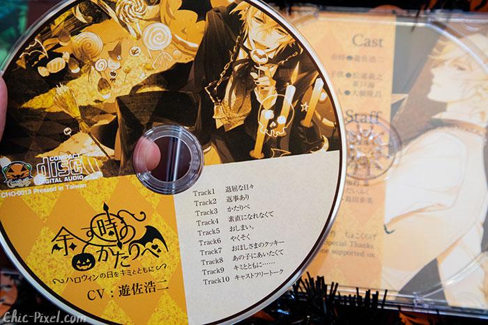 Halloween otome drama CD detail