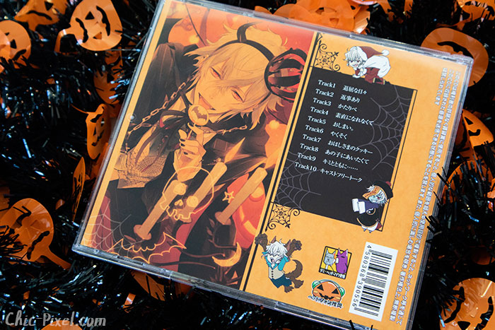 Halloween otome drama CD back cover