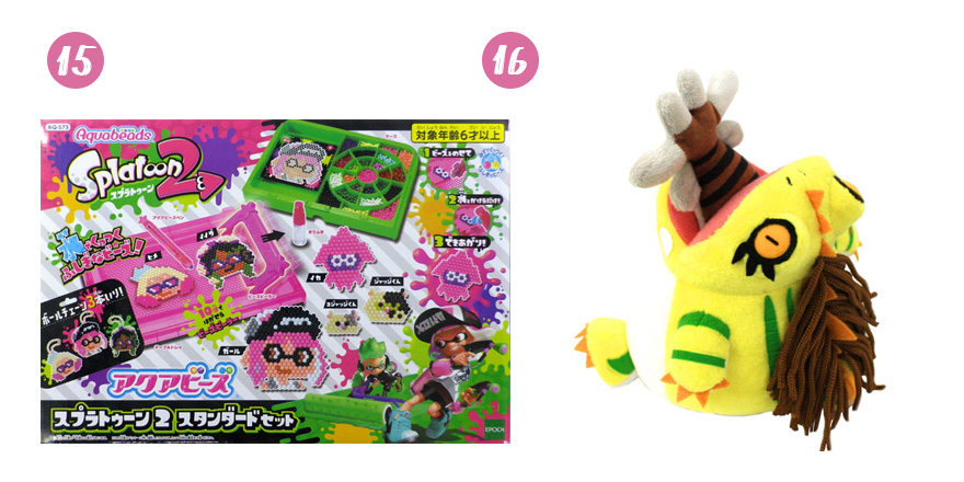 20 Holiday Gift Ideas for Video Game and Manga Fans Splatoon Great Jagras