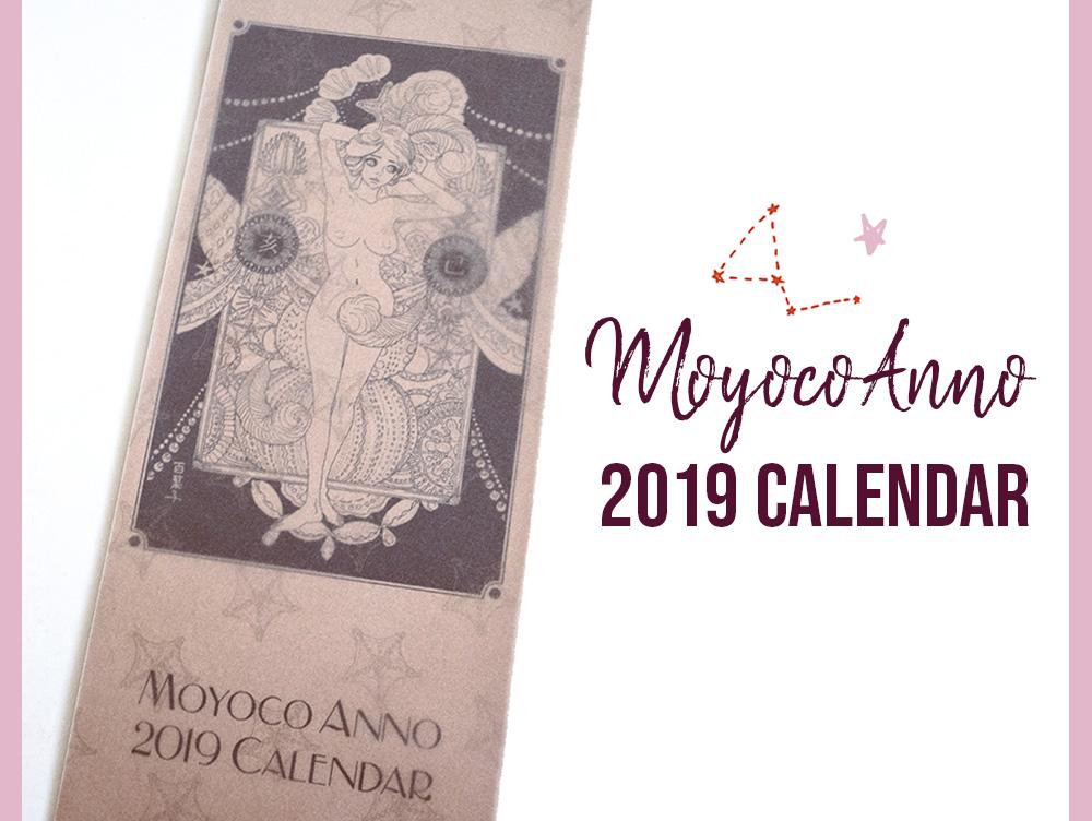 Moyoco Anno 2019 calendar