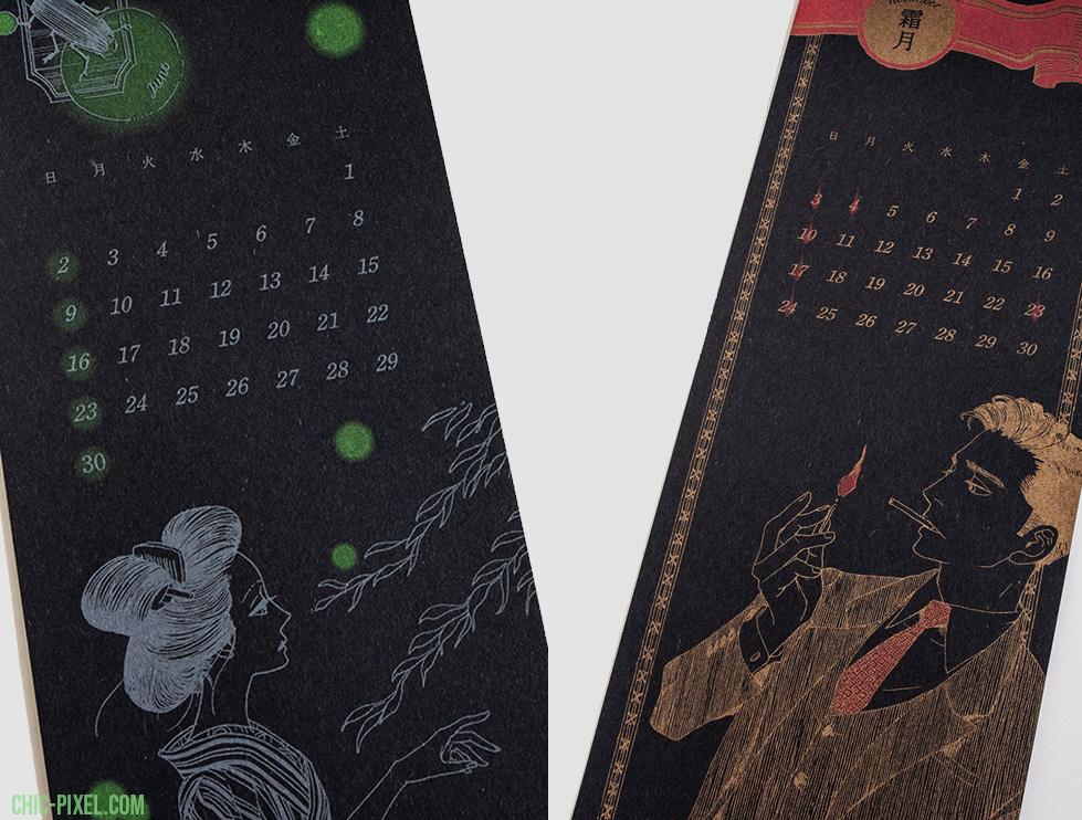 Moyoco Anno 2019 calendar 4