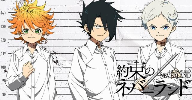 The Promised Neverland anime Pixel x Pixel podcast