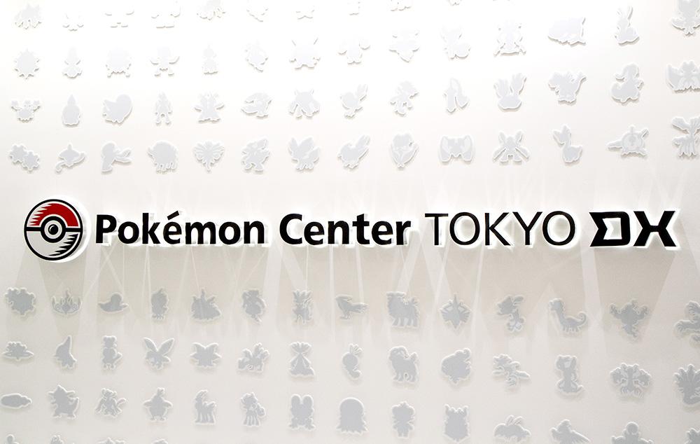 Pokemon Cafe Tokyo Pokemon Center DX