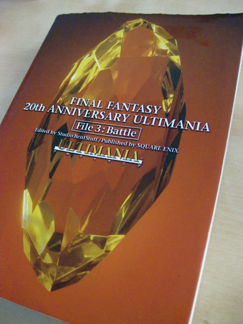 JAPAN Final Fantasy 20th Anniversary Ultimania File 1 Character