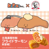 Kirimi-chan KFC collaboration