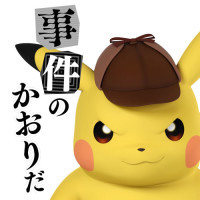 Detective Pikachu Line Sticker