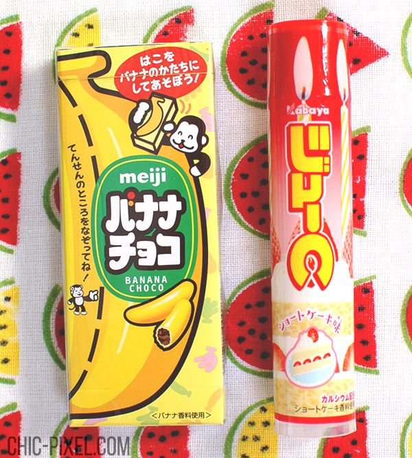 OyatsuBox Japanese snack subscription review February 2016 snacks 8