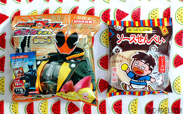 OyatsuBox Japanese snack subscription review February 2016 snacks 6