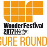 Wonder Festival 2017 Figure Roundup