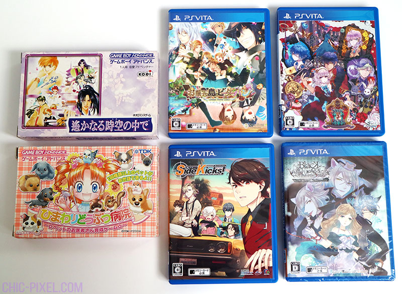 Tokyo Game Haul GBA and PS Vita Otome Games